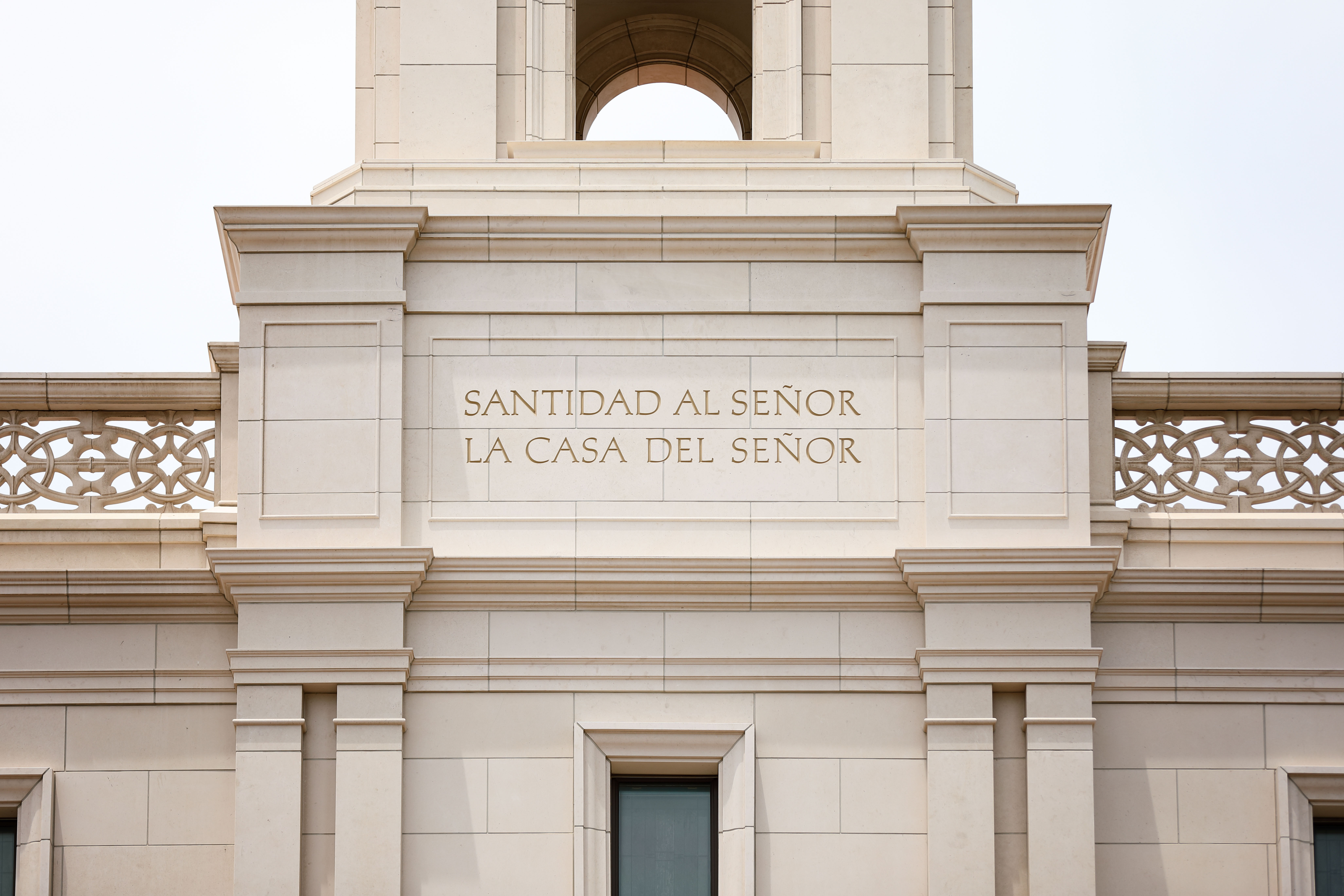 """The words """"Holiness to the Lord — House of the Lord"""" are inscribed on the Barranquilla Colombia Temple."""