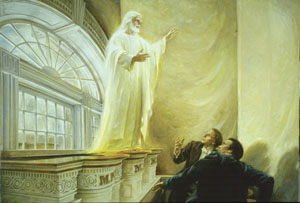 "The Lord's appearance to Joseph Smith and Oliver Cowdery in the Kirtland Temple in 1836 is depicted in Walter Rane's ""Even the Voice of Jehovah."""