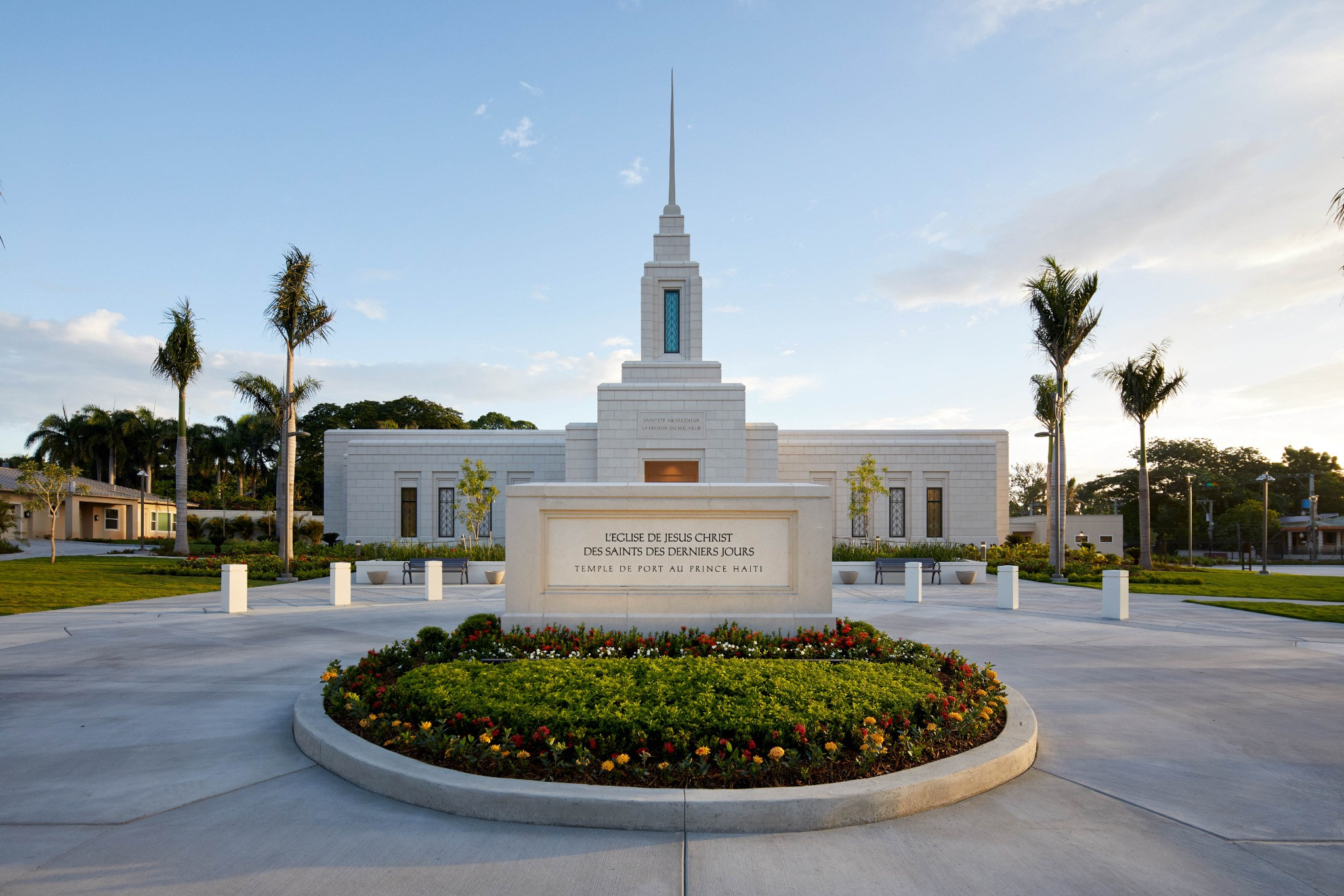 A photo of the exterior of the Port-au-Prince Haiti Temple.