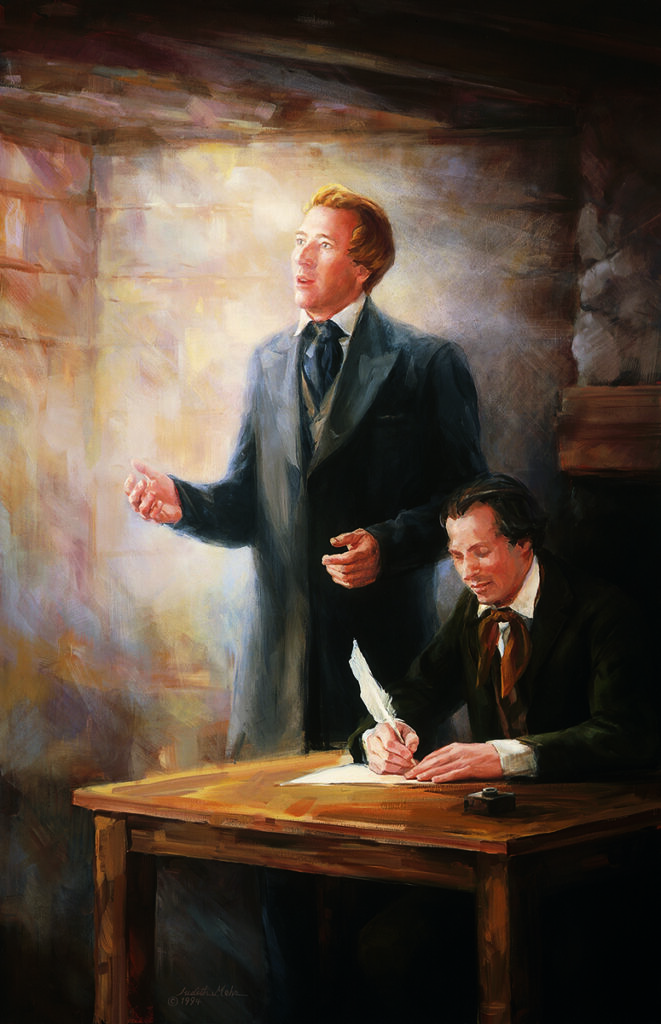 Revelation given to Joseph Smith at the organization of the Church on April 6, 1830.
