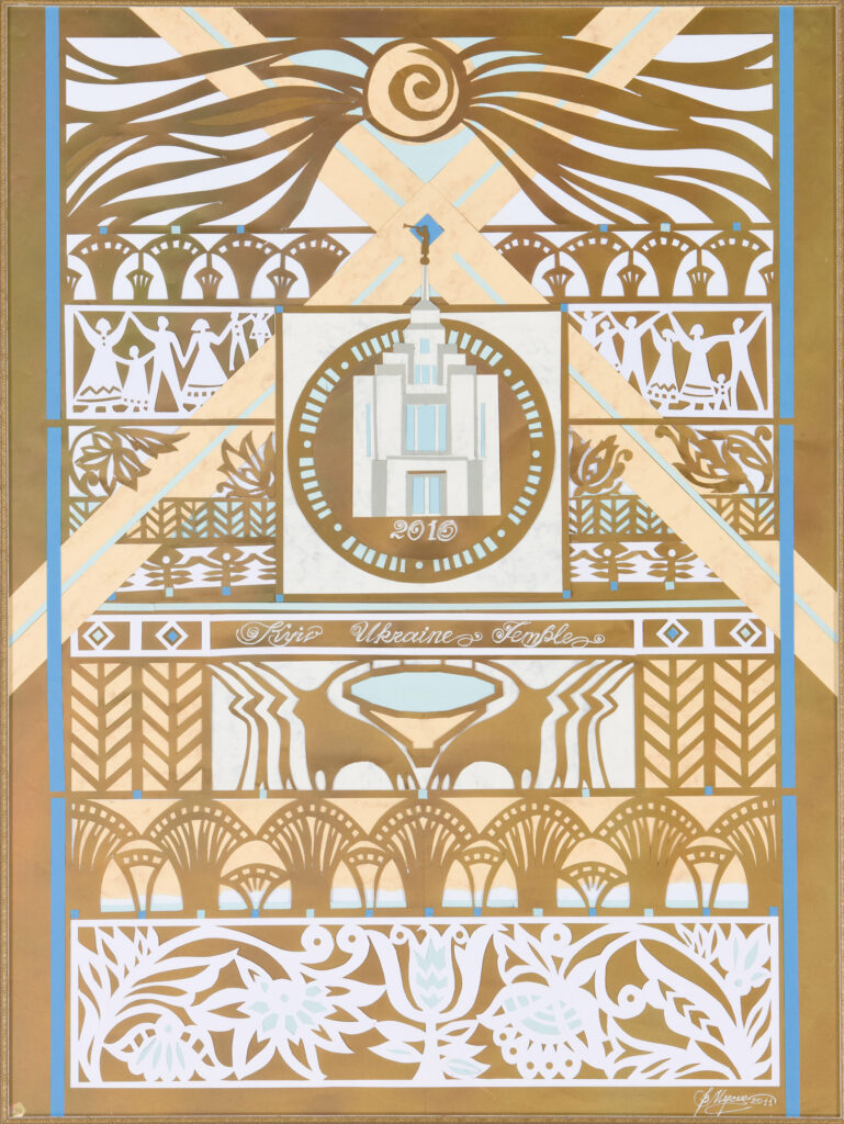 """This artwork is dedicated to the first temple of The Church of Jesus Christ of Latter-day Saints in the former Soviet Union. The picture contains the year of the dedication of the temple, which was 2010. The technique of the work is paper cutting, with elements of appliqué. The paper includes white and yellow hard paper with a marble texture, and golden and white paper with accents of blue. The color selection is in accordance with the colors of the Kyiv temple. This decorative composition is built upon the symbols of the temple and has stylized floral images and elements of stained glass and other interior decorations of the temple."" Valentyna Musiienko; Kyiv, Ukraine; ""Kyiv Ukraine Temple""; 2012 International Art Competition and Exhibition"