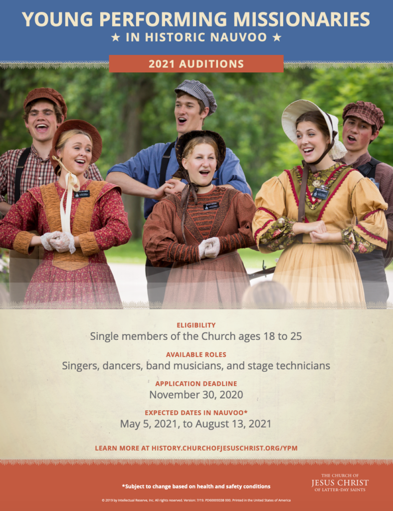 Each summer, single Latter-day Saints, ages 18 to 25, have an opportunity to be called as Church-service young performing missionaries (YPM). They are set apart to serve at Historic Nauvoo and Carthage Jail from early May through mid-August. Applications are currently open and will be received until November 30, 2020.