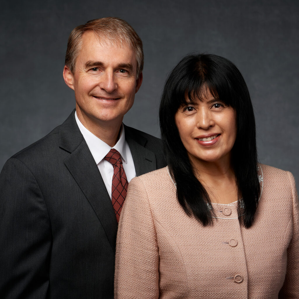 Richard M. Chidester and Etsuko M. Chidester