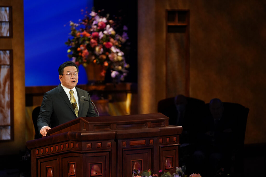 Elder Michael John U. Teh, General Authority Seventy, speaks during the Sunday morning session of the 191st Annual General Conference on April 4, 2021.