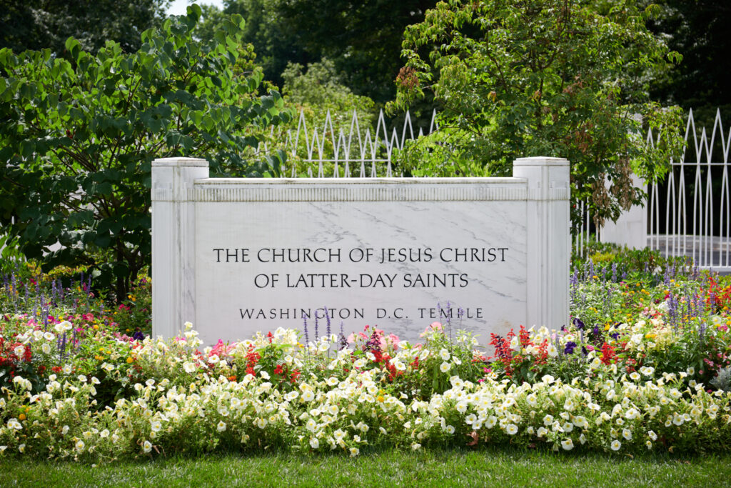 Welcome sign outside the Washington D.C. Temple, July 2021.