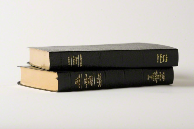 The Doctrine and Covenants is part of the triple combination of scriptures, with the Book of Mormon and Pearl of Great Price.