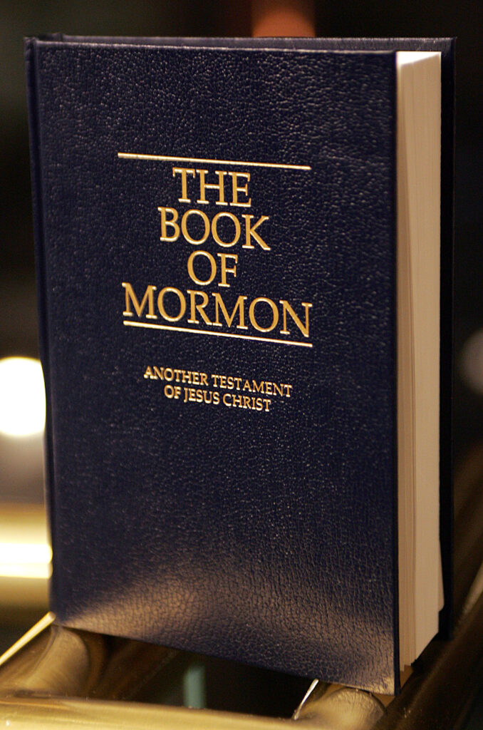 (LDS) Mug shot of the Book of Mormon photographed Saturday, December 29, 2007. Photo by Brian Nicholson / Deseret Morning News