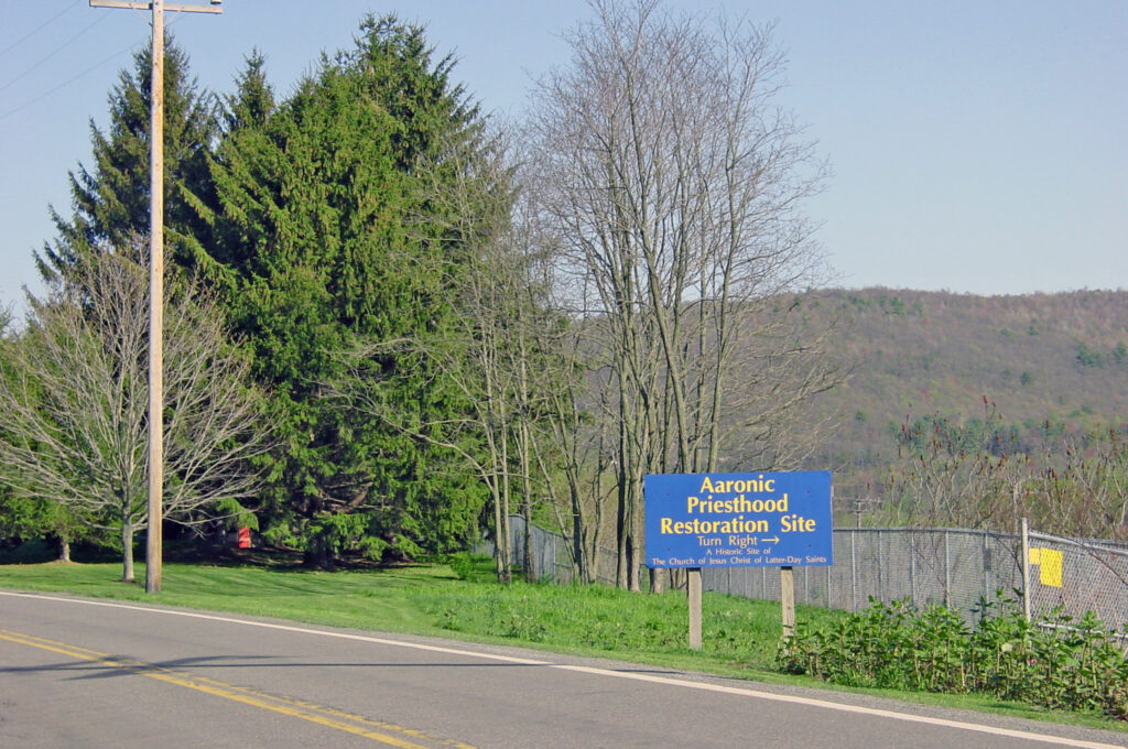 This sign, shown in 2003, marks where visitors should turn to get to the Priesthood Restoration Site in Oakland Township, Susquehanna, Pennsylvania.